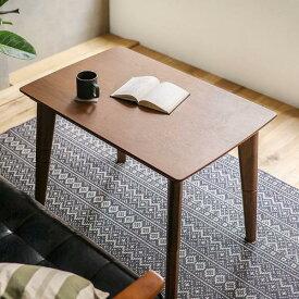 こたつ テーブル ハイタイプ ハイ 北欧 ナチュラル 長方形 90 おしゃれ 一人用 コンパクト High&Low 送料無料