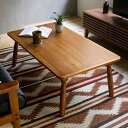 こたつ テーブル Laura 長方形 105 北欧 ヴィンテージ 西海岸 ブルックリン 木製 おしゃれ 送料無料 即日出荷可能【4/…