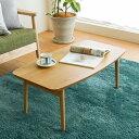 こたつ テーブル 折れ脚 折りたたみ 90cm 北欧 ナチュラル ブラウン 木製 おしゃれ 一人用 一人暮らし コンパクト LUK…