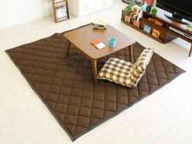 こたつ敷き布団 正方形 厚手 ホットカーペット対応 MILLET 210 ×210