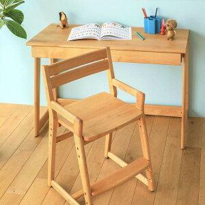 キッズチェア つなご tunago チェア 椅子 子供用 北欧 ナチュラル 木製 送料無料