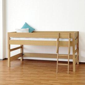 BIORE ミドルベッド ベッド 子供 サイズ キッズベッド 北欧 ナチュラル 木製 単品 送料無料【日時指定不可】