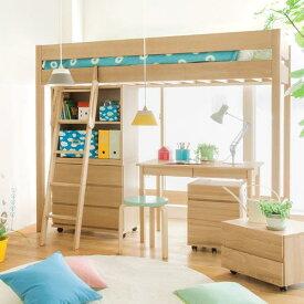 Libre ロフトベッド ベッド 子供 サイズ キッズベッド 北欧 ナチュラル 木製 単品 送料無料【配達時間指定不可】【10日後以降お届け】