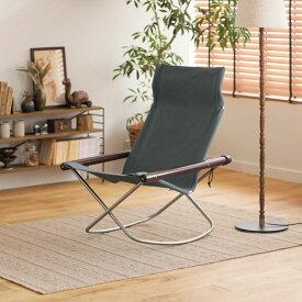 ロッキングチェア NychairX ラウンジチェア チェア 椅子 リビング 綿 ビーチ 天然木 日本製 ナチュラル 北欧 シンプル 送料無料 即日出荷可能