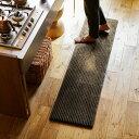 洗える キッチンマット フランネル ライン マット ラグマット LINNEL 45×240 長方形 北欧 高反発 2層ウレタン ウォッ…