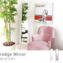 ミラー 鏡 姿見 全身 アンティーク シャビーシック ホワイト 白 かわいい rodge Mirror ロッジ ミラー