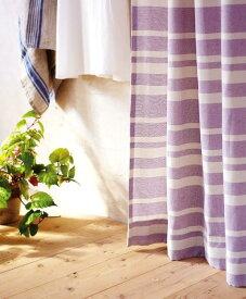 オーダー カーテン Lucy ボーダー 柄 パープル 紫 遮光裏地仕様 幅100/200cm×丈80cm-240cm おしゃれ