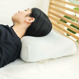 枕 ピロー 低反発 低反発枕 mofua 35×50 高反発 2層構造 寝具 洗える カバー付き