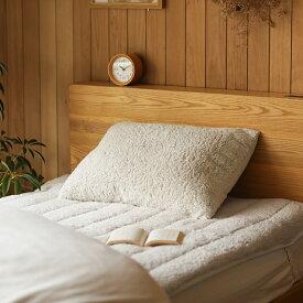 枕カバー 43×63cm ふわふわ あったか おしゃれ 冬 北欧 ヴィンテージ フリース ボア Muku muku あす楽対応
