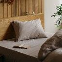 枕カバー ピローケース 寝具 無地 綿 Plain knit 43cm×63cm 枕用 シンプル ナチュラル あす楽対応