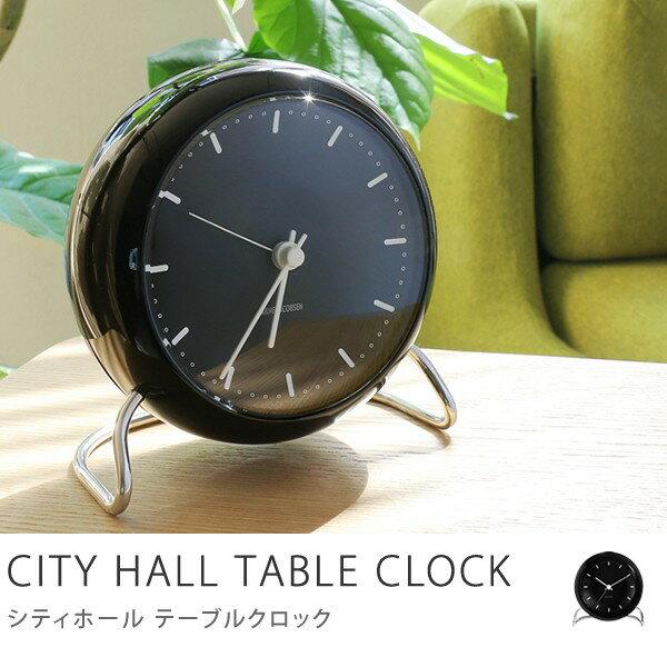 置き時計 アルネ・ヤコブセン CITY HALL TABLE CLOCK シティホール テーブルクロック 北欧 目覚まし時計 あす楽対応
