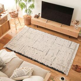 ラグ ラグマット BIANCA LINE-DOT 100×140 ウィルトン織り 絨毯 カーペット 長方形 リビング 寝室 四角形 おしゃれ おすすめ