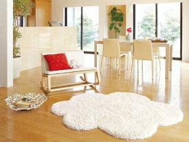 ラグマット カーペット CLOUD 130×170 子供部屋 かわいい ナチュラル ホワイト 楕円形 おしゃれ おすすめ 送料無料