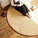 ラグマット 円形 140 厚手 洗える 北欧 ナチュラル シャギー 3畳 4畳 おしゃれ かわいい 長方形 ふわふわ 床暖房 cole…