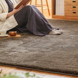 ラグマット 厚手 洗える 北欧 ナチュラル シャギー 3畳 4畳 おしゃれ かわいい 正方形 200×200 ふわふわ 床暖房 colette