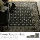 ラグ ラグマット バンダナ Flower Bandanna Rug 160×120 ヴィンテージ 西海岸 グレー 長方形 おしゃれ おすすめ 床暖房