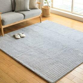 ラグマット カーペット 国産 Leia 190×190 四角形 北欧 ナチュラル 正方形 おしゃれ おすすめ 床暖房