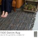 デニム ラグ ラグマット TIDE Bタイプ 100×140 一畳 小さめ ヴィンテージ 西海岸 ブルー 長方形