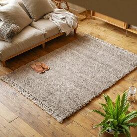 ラグ ラグマット TRAVEL 135×190 ウィルトン織り 無地 絨毯 カーペット 長方形 リビング 寝室 四角形 おしゃれ おすすめ