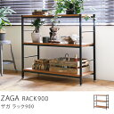 本棚 ZAGA ラック 900 インダストリアル ヴィンテージ 西海岸 アイアン 木製 ブラウン 90 送料無料【夜間指定不可】