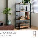 本棚 ZAGA ラック 600 インダストリアル ヴィンテージ 西海岸 アイアン 木製 ブラウン 60 送料無料【夜間指定不可】