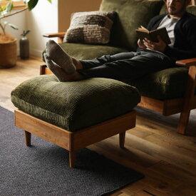 オットマン スツール NOANA-BROWN ヴィンテージ 西海岸 インダストリアル コーデュロイ クリンプ フェザー 木製 ブルックリン おしゃれ 送料無料