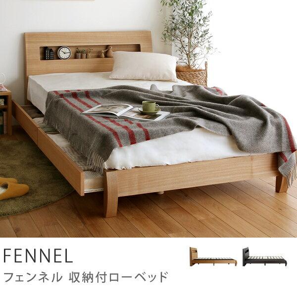 ベッド 収納ベッド FENNEL セミダブル ゴールドプレミアム ポケットコイル マットレス付き 送料無料時間指定不可 即日出荷可能