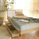 ベッド 北欧 ナチュラル 収納付きベッド NOANA スタンダード タイプ シングル サイズ フレームのみ 送料無料