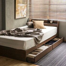 ベッド 収納 収納付き Sosie セミダブルサイズ サイズ プレミアム ポケットコイル マットレス付き レトロ ナチュラル 木製 送料無料 即日出荷可能