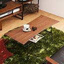 テーブル センターテーブル anthem2391 北欧 ヴィンテージ ブラウン 木製 送料無料 【夜間お届け不可/日/祝日配達不可】
