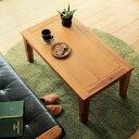 テーブル センターテーブル Gracia 幅 90cm 北欧 ヴィンテージ ブラウン アカシア 木製 おしゃれ 即日出荷可能