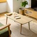 テーブル センターテーブル 折りたたみテーブル Henry フォールディング 北欧 ナチュラル アッシュ 木製 おしゃれ 即日出荷可能