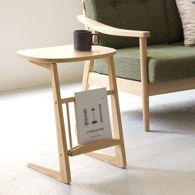 Henry サイドテーブル 西海岸 北欧 ナチュラル 木製 おしゃれ 即日出荷可能