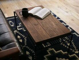 ローテーブル KeLT ケルト 80 リビングテーブル ヴィンテージ ビンテージ インダストリアル ブラウン 木製 アイアン 送料無料