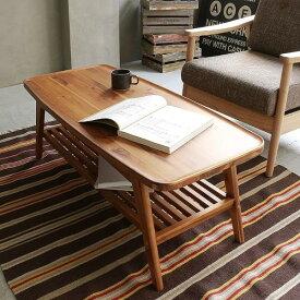 Wald コーヒーテーブル 北欧 ヴィンテージ ビンテージ ブラウン 木製 おしゃれ 送料無料 即日出荷可能 【4/24以降の注文は、5/7以降順次出荷】