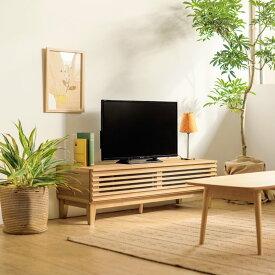 テレビ台 テレビボード LINE 120 北欧 ナチュラル 無垢 木製 32型 40型 43型 おしゃれ 送料無料