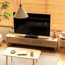 テレビ台 テレビボード LINE 180 北欧 ナチュラル 無垢 木製 55型 65型 おしゃれ 送料無料