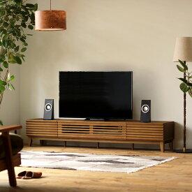 テレビ台 テレビボード LINE 200 北欧 ナチュラル 無垢 木製 55型 65型 おしゃれ 送料無料