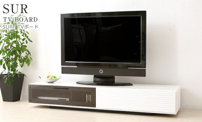 テレビ台 SUR テレビボード ホワイト 白 モダン シンプル 完成品 おしゃれ 送料無料