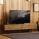 テレビ台 テレビボード WIRY 150 北欧 ヴィンテージ 木製 アイアン 32型対応 40型対応 43型対応 50型対応 おしゃれ 送料無料 【開梱・設置付き】