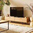 テレビ台 テレビボード WIRY ナチュラル 150 北欧 ナチュラル 木製 アイアン 32型対応 40型対応 43型対応 50型対応 お…