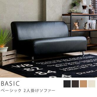 Receno Sofa Cheap Pvc Leather Leather Sofa Bargain Basic 2