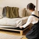 ソファー クッションカバー folk ソファー専用 3人掛けソファー用 三人掛け 送料無料 即日出荷可能