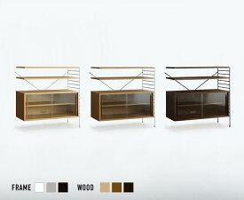 ユニットシェルフ R.U.S 追加セット 高さ91cm×幅92cm ガラスキャビネット シェルフ 収納 ガラス アイアン 北欧 ヴィンテージ 西海岸 ナチュラル おしゃれ 送料無料 即日出荷可能