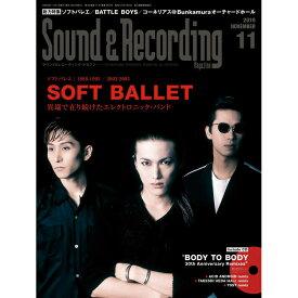 リットーミュージック Sound&Recording Magazine(サウンド&レコーディング・マガジン) 2019年11月号(サンレコ)