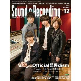 リットーミュージック Sound&Recording Magazine(サウンド&レコーディング・マガジン) 2019年12月号(サンレコ)