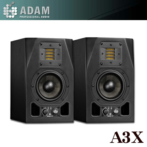 ADAM A3X 【ペア】【決算大激売ファイナルセール!】