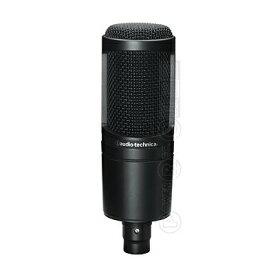 audio-technica AT2020 【あす楽対応】【土・日・祝 発送対応】 【送料無料】【p5】