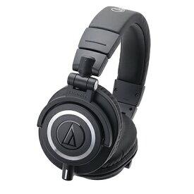 audio-technica ATH-M50x【P10】