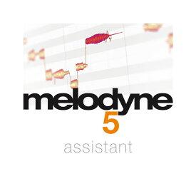 Celemony MELODYNE 5 ASSISTANT(オンライン納品専用) ※代金引換はご利用頂けません。